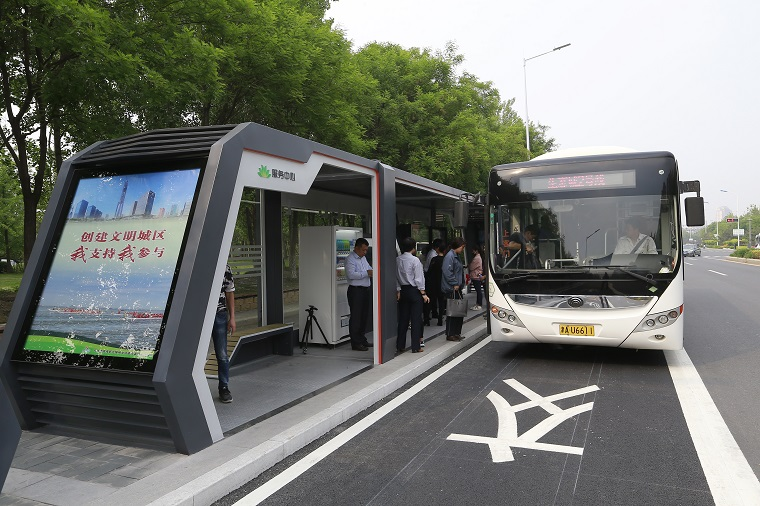 Smartbusstop